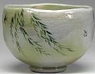 Raku-yaki Tea Bowl With Swarrow And Willow