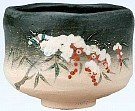 Raku-yaku Tea Bowl With Nanten-zu