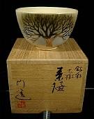 Kyoyaki Tea Bowl With Artistic Design  Made By Azan Tsuji