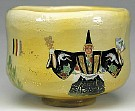 Rakuyaki Tea Bowl With Monkey Dancer