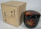Natsume Tea Caddy With Maple Leaves In Red