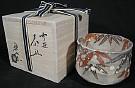 Raku-yaki Tea Bowl With Snowy Bamboo Grass