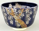 Kyoyaki Tea Bowl With Sakura