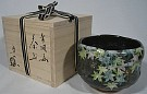 Raku-yaki Tea Bowl With Ao-Kaede